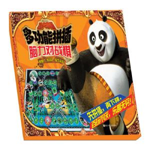 功夫熊猫多功能拼插:脑力对战棋