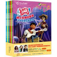 迪士尼律动英语:语感启蒙经典歌谣(赠品)