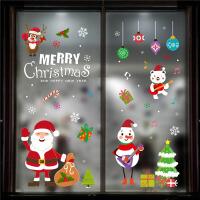 圣诞贴画圣诞节静电贴无损无胶玻璃抖音玩具窗贴装饰品雪花鹿老人贴纸创意小礼品