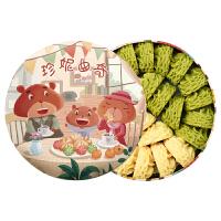 珍妮曲奇原味抹茶320g牛油小花手工饼干糕点心办公休闲零食礼品铁盒