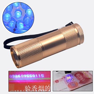 新版紫光便携式验钞机小型手电筒小型紫外线验钞灯器荧光剂检测笔