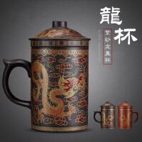 紫砂茶杯陶瓷茶杯办公杯带盖带过滤内胆龙凤纹泡茶杯-黑色降龙杯(带过滤)