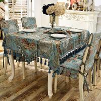 欧式餐桌桌布布艺家用长方形桌布餐椅套椅垫套装桌旗美式茶几桌布