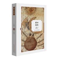 蒙田随笔 北京工业大学出版社 9787563944248