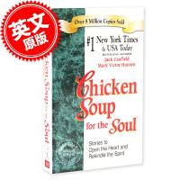 现货 英文原版 心灵鸡汤:敞开心扉、点亮希望的故事Chicken Soup for the Soul