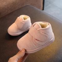 冬季1-3岁小孩儿童棉拖鞋女童包跟男童家居鞋室内保暖宝宝