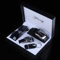 男士皮带眼镜手表合金钥匙扣礼品套装 创意节庆礼物礼品 眼镜+皮带+手表+钥匙扣