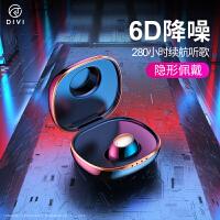 无线蓝牙耳机单耳双耳隐形迷你小5.0 正品小米vivoiphone7plus入耳式oppo华为X通用8P手机6s卫xs