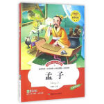 孟子,李晨森,煤炭工业出版社,9787502049652