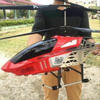 超大遥控飞机充电耐摔飞行器无人机儿童户外玩具直升机男孩子 【六电 土豪版】收藏送配件+保修