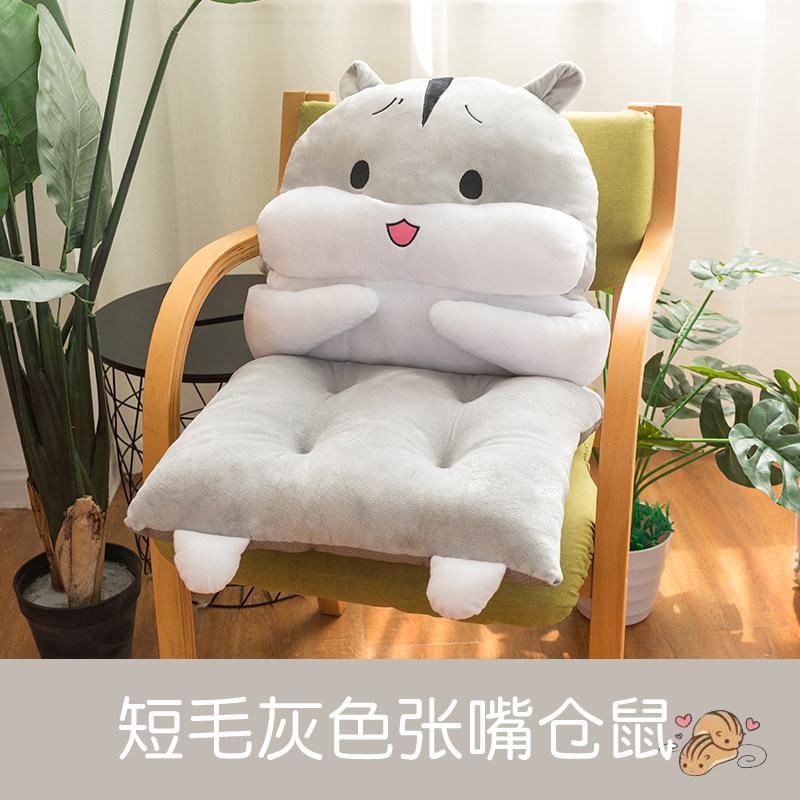 可爱仓鼠坐垫靠垫一体椅垫办公室冬季加厚椅子垫子被子两用软座垫k