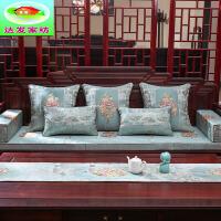 红实木沙发坐垫中式古典实木家具沙发海绵垫中国风罗汉床垫子五件套k 浅蓝色 映满帘