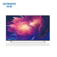 创维(Skyworth)55��Q6A系列4K超高清AI人工智能电视机语音对话护眼全面屏 新款4K超高清人工智能55寸