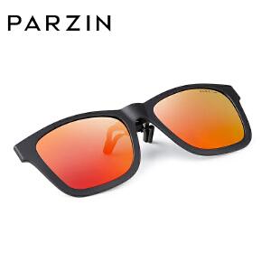 帕森TR90炫彩太阳镜近视夹片偏光夹片式潮墨镜男女款驾驶镜2140AN