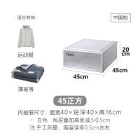 日本天马收纳箱抽屉式塑料收纳盒整理箱特大衣服衣柜储物箱收纳柜