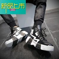 新品上市男鞋高帮鞋男厚底增高松糕鞋韩版个性潮流街头潮板鞋子 黑色 181黑色单鞋
