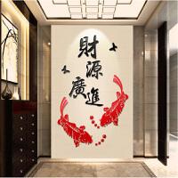 客厅电视背景墙贴纸房间墙面装饰 亚克力3d立体墙贴画 财源广进福鱼超大号