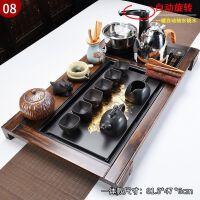 茶具套装家用全自动功夫玻璃茶杯实木茶盘茶台茶道配件一整套