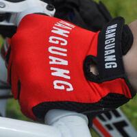 户外运动骑行手套半指 男女户外运动自行车手套 山地车装备 透气手套