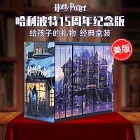 英文原版绘本Harry Potter Complete 哈利波特7册礼盒装 15周年纪念版