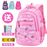 小学生书包6-12周岁女童双肩包 4-6年级女童背包 1-3年级女孩