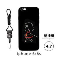 苹果iphone7手机壳全包防摔个性6splus卡通情侣男女软硅胶磨砂8x