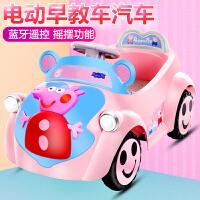 儿童电动汽车四轮遥控可坐人1-3岁宝宝男女小孩摇摆玩具 无遥控无摇摆 单电+单驱动