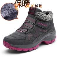 短靴女冬季妈妈鞋加绒保暖雪地靴短筒滑中老年人旅游鞋