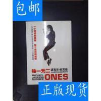 [二手旧书9成新]迈克尔・杰克逊独一无二:白金冠军单曲全选辑DVD
