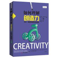 如何理解创造力:艺术、科学和发明中的创新