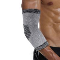 ENPEX乐士护肘2211夏季薄款护肘护具 男女护胳膊套护臂 羽毛球篮球运动保健护具