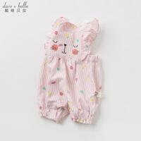 [2件3折价:48.9]davebella戴维贝拉夏装新款女宝薄款连体衣 婴幼儿短爬DBZ10734