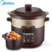 Midea/美的 WTGS401电炖锅陶釜煮粥煲汤炖盅电砂锅预约全自动