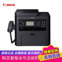 佳能(Canon)MF216n有线网络黑白激光办公家庭打印黑白打印复印扫描传真多功能打印一体机带话筒柄