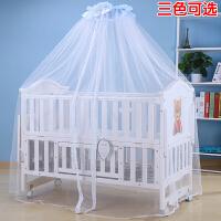 宫廷夹式儿童开门蚊帐婴儿床蚊帐落地支架儿童蚊帐
