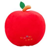 儿童毛绒靠垫抱枕玩具圣诞节礼品你是我的小苹果毛绒玩具仿真平安夜抱枕 红