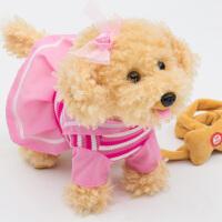 小狗电动玩具 牵绳小狗毛绒仿真泰迪女宝宝男孩子智能机器遥控 海军泰迪 粉色