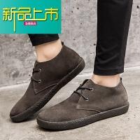 新品上市春季韩版低帮反绒皮男鞋系带复古休闲鞋男士翻毛皮鞋英伦透气潮鞋