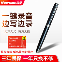 纽曼录音笔笔形专业高清降噪商务会议能写字上课用语音转文字大容量超长待机小型随身微型录音器