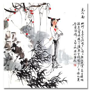 中国美术家协会会员 马寒松 《人物》
