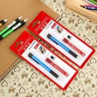 德国辉柏嘉1338 全自动铅笔0.5mm 活动铅笔儿童书写活动铅笔小学生用自动笔绘图绘画勾线笔免按自动出芯铅笔