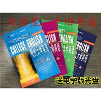 【旧书二手书8成新】全4册 现代大学英语口语1234 杨立民 9787560054032 外语教学与研究出版社【正版】