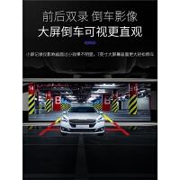 汽车车载行车记录仪双镜头高清夜视360度全景倒车影像一体机无线