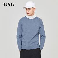 【GXG&大牌日 2.5折到手价:132.25】GXG男装 秋季男士时尚潮流蓝色圆领毛衫针织衫男#173820015