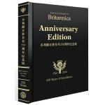 不列颠百科全书250周年纪念版   Encyclopadia Britannica Anniversary Edition(限量英文原版)