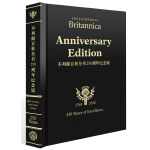 不列�百科全��250周年�o念版   Encyclopadia Britannica Anniversary Edition(限量英文原版)