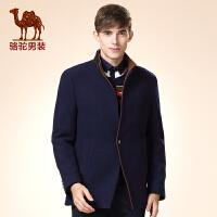 骆驼男装 冬款新款中长款单排扣立领纯色青年外套毛呢大衣男