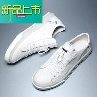 新品上市真皮小白鞋男潮鞋休闲鞋男士板鞋潮流百搭男鞋柔软皮鞋