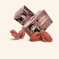 新品【三只松鼠_临安山核桃仁500g/30天装】坚果炒货量贩小包装