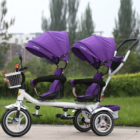 双胞胎儿童三轮车双人婴儿手推车宝宝脚踏车小孩自行车童车充气轮